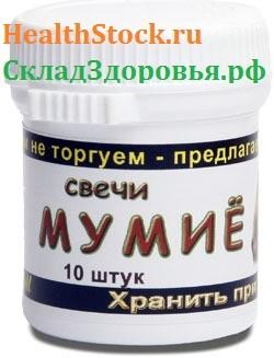 лечение анальных трещин мумиё-ыч3